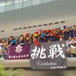 関東学生選手権 2日目 予選終了